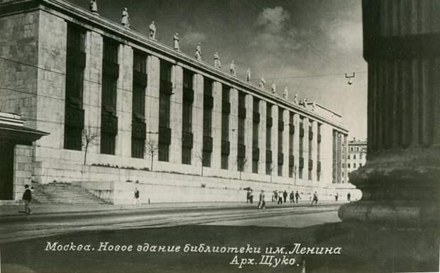 Послевоенная Москва перед юбилеем