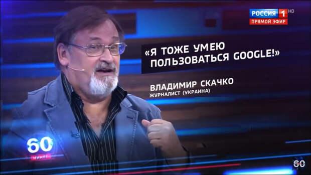 Русский язык уходит из Украины 16 июля? Владимир Скачко рассказал о происходящем