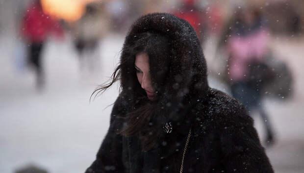 Жителей Подмосковья предупредили о сильном ветре 15 февраля