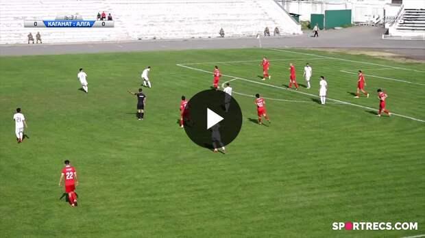 Каганат - Алга. Кыргызская Премьер Лига. 5 тур