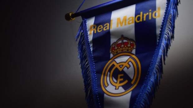 Зидан может разорвать контракт с мадридским «Реалом» в конце сезона