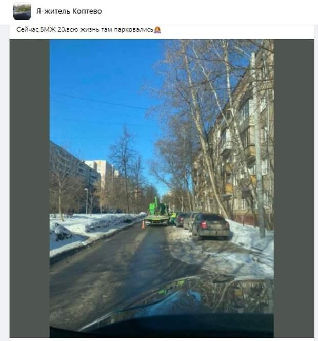 Эвакуатор увез машины с бульвара Матроса Железняка
