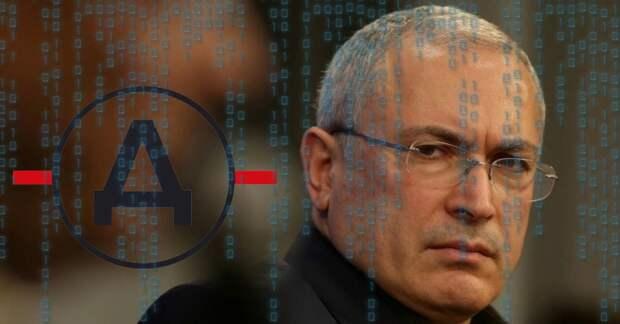 Матвейчев прокомментировал расследование ФАН о «Центре «Досье» Ходорковского