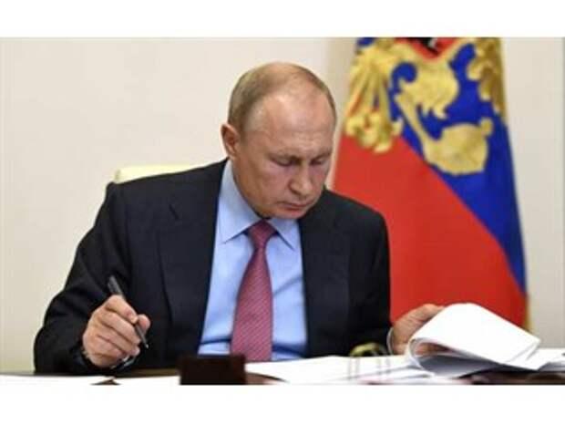 Путин и Байден поручили подготовить продление СНВ-3