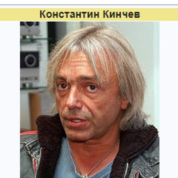 Люди, которые не стали принимать высшие государственные награды от Ельцина