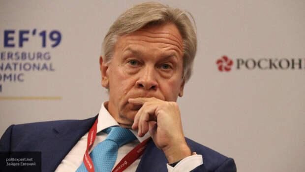 Пушков заявил, что из-за политики мэра Чикаго погибли сотни человек