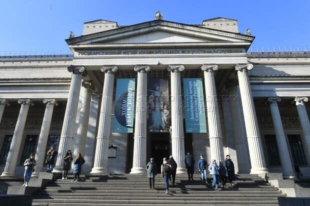 Под Пушкинским музеем построят несколько подземных галерей