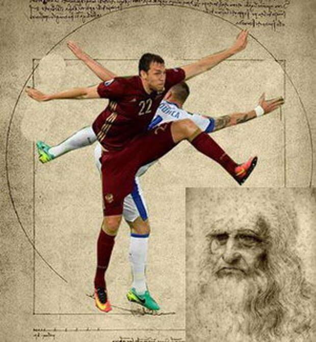 Футбол - балет и Леонардо