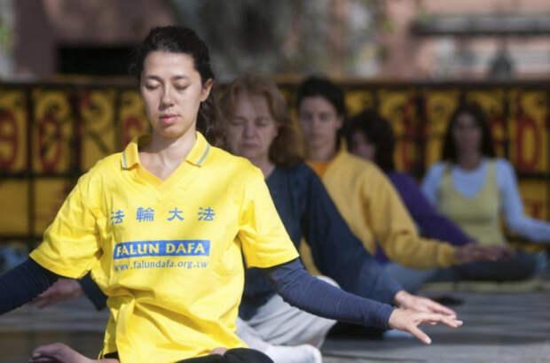 Фалуньгун, вещи, медитация