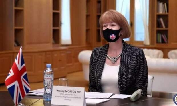 ВТбилиси приехала министр Великобритании поделам Европы иАмерики