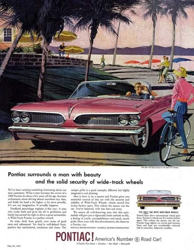 pontiac1959
