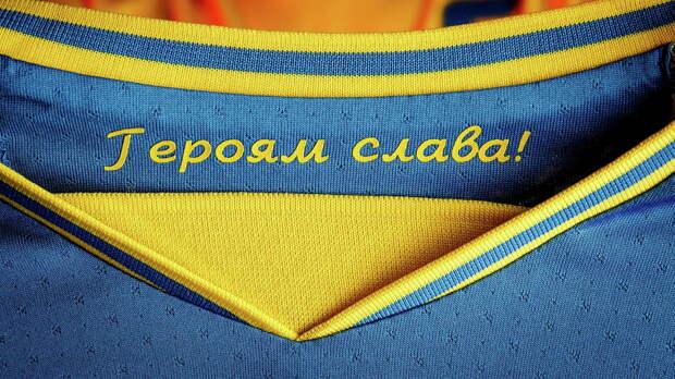 В Раде предложили запретить футбол на Украине после решения УЕФА