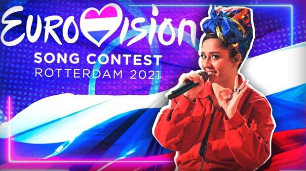 Евровидение-2021 официально стартовало в Нидерландах