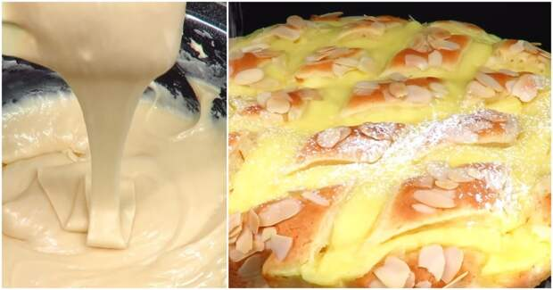 Тающий пирог: вкусно, быстро и доступно
