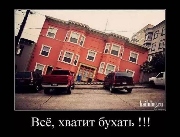 Строительные приколы ошибки и маразмы. Подборка chert-poberi-build-chert-poberi-build-21400623082020-7 картинка chert-poberi-build-21400623082020-7
