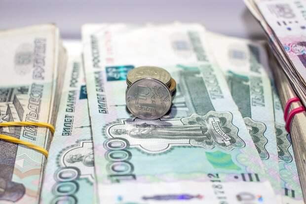 Центробанк России снизил ключевую ставку до минимума с 2014 года
