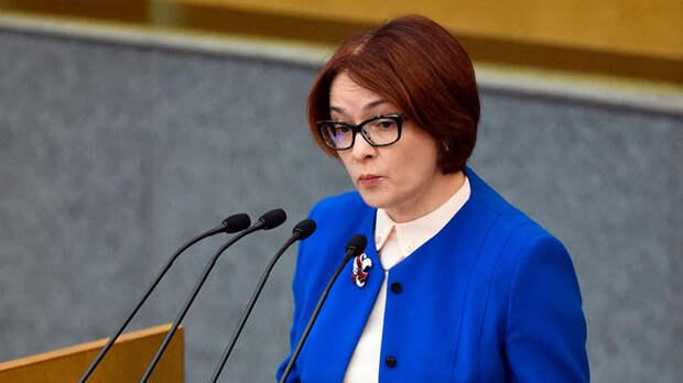 Эльвира Набиуллина заявила, что частные инвестиции нужны России как воздух, не там роете госпожа банкир