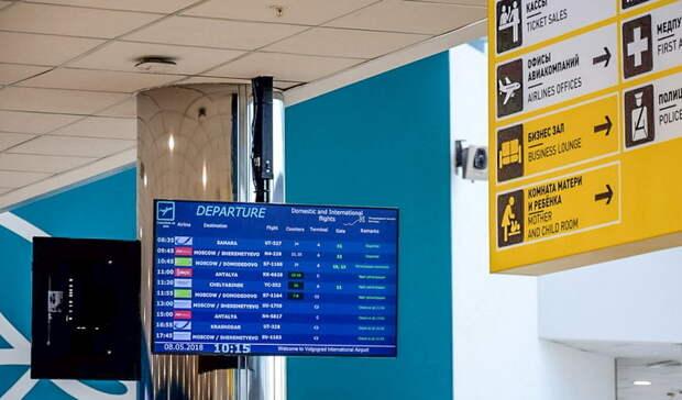 Оренбуржцы смогут вновь летать вГрецию спересадкой