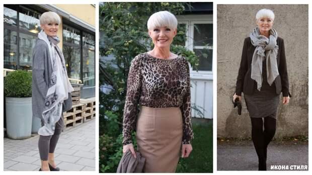 Стильные идеи для женщины элегантного возраста. Просто и со вкусом