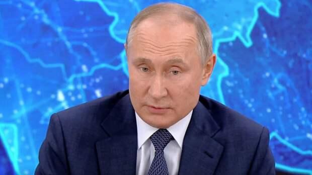 NBC некорректно восприняла цитирование «Золотого теленка» Путиным
