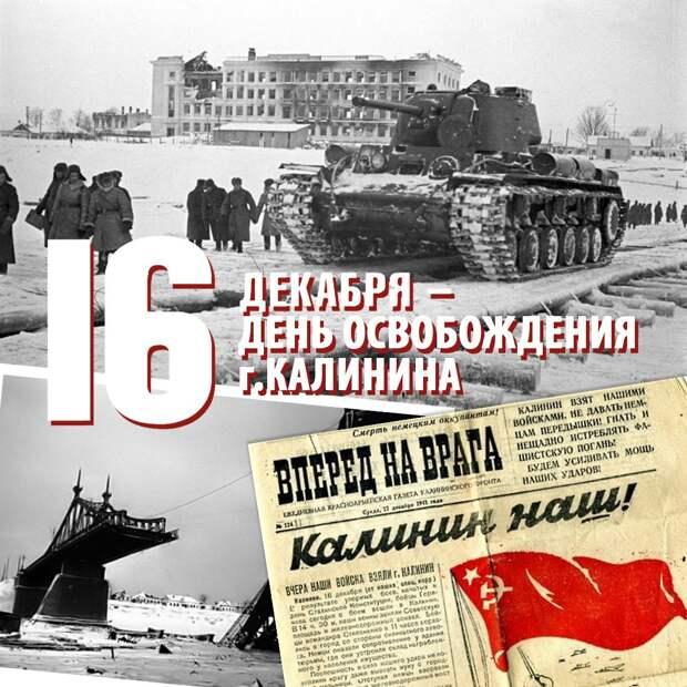 Командующий фронтом лично возглавил атаку. Как выходили войска из Брянского котла в октябре 1941