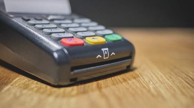 Билетные автоматы на МЦД-2 стали принимать оплату безналичным способом