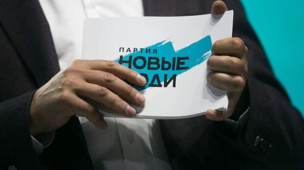 «Новые люди» дали старт проекту «Марафон идей» вРостовской области