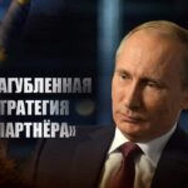 «Их уже предупредили»: Военный эксперт назвал разрушающий ядерную стратегию США ход Путина