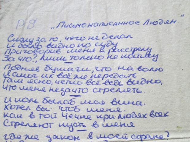 Рассказывает замполит СИЗО Камчатки: 90-е, высшая мера наказания, криминал