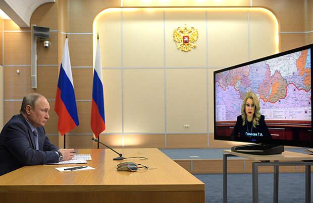 Путин одобрил идею снять патентную защиту с вакцин против COVID-19