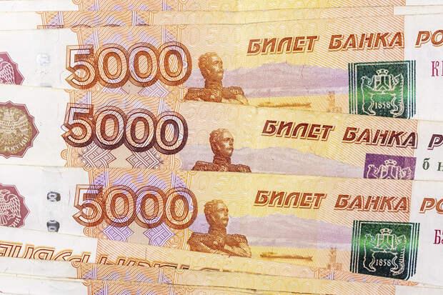 Банк России обновит дизайн банкнот