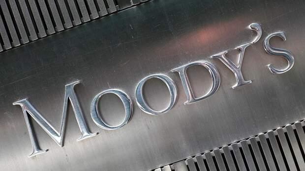 Moody's предсказал замедление глобального роста из-за старения людей