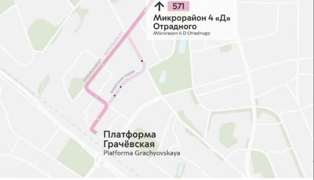 Автобус 571 поменяет маршрут с Ангарской на Базовскую