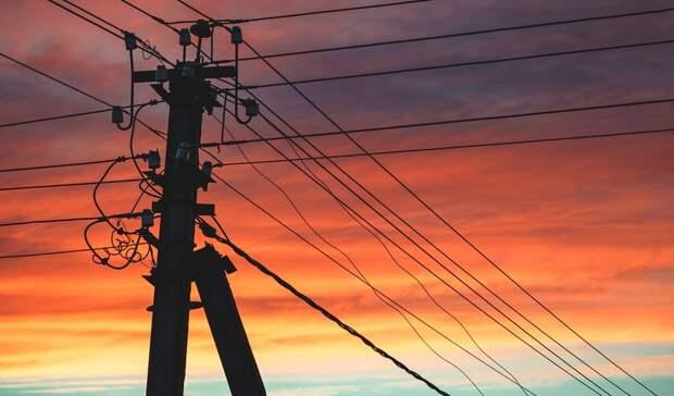 Глава компании «Россети»: Надежность электросетей остается ихключевым показателем