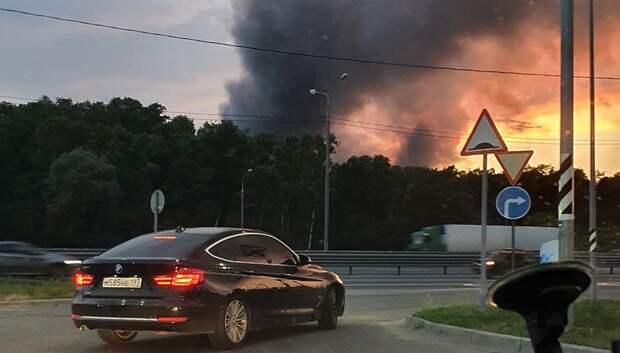 Видео крупного пожара на Домодедовском шоссе в Подольске появилось в соцсетях