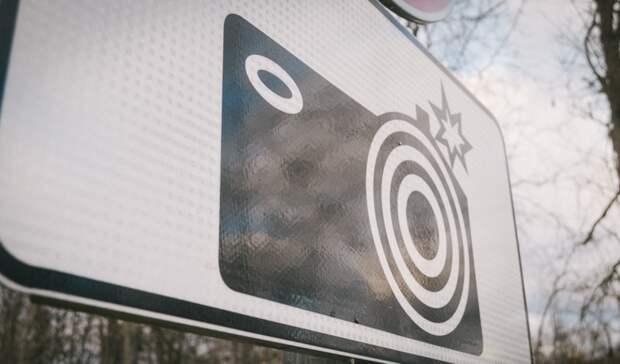 ВКазани камеры системы «Безопасный город» нераспознали стрелка соружием