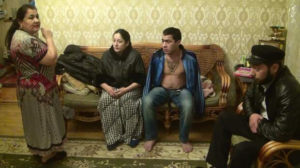 Обзор американских социальных сетей:Цунами цыган-нелегалов накрывает США
