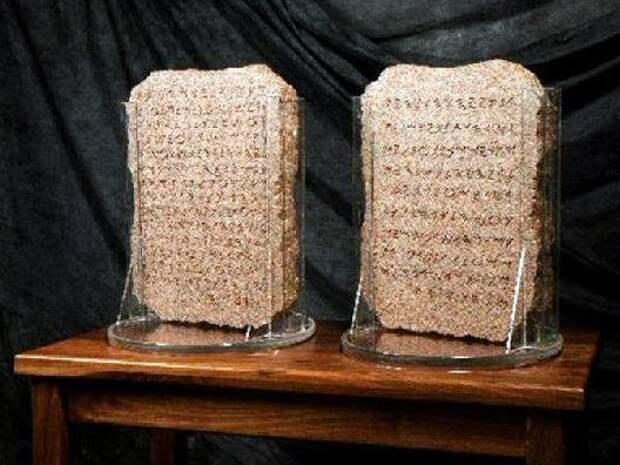 Нерасшифрованные письмена древних цивилизаций