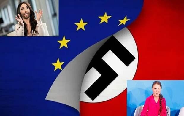 Еврофашизм наглядно