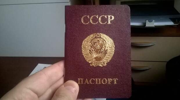 Граждан СССР лишили квартиры — и сделали их бомжами