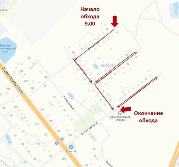 Субботний обход пройдет в Новосёлках