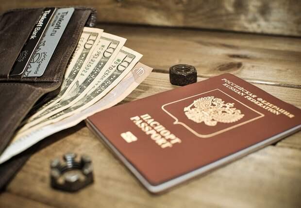 Банки, которые выдают кредиты только по паспорту онлайн