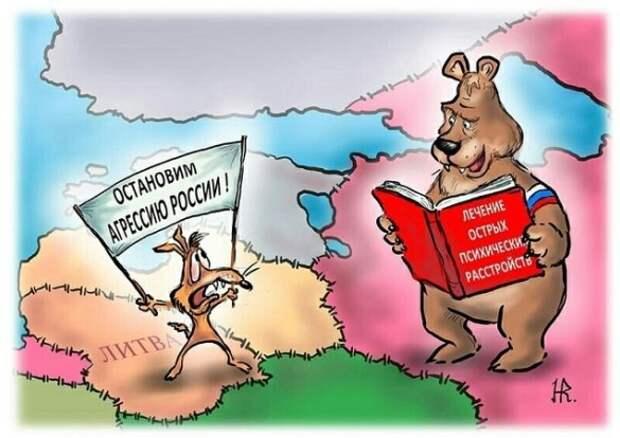 http://krizis-kopilka.ru/wp-content/uploads/2016/04/2103.jpg