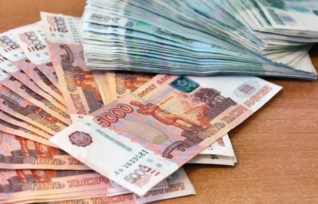 Правительство должно выплатить россиянам по 200 тысяч рублей – за что такая щедрость и кому полагается