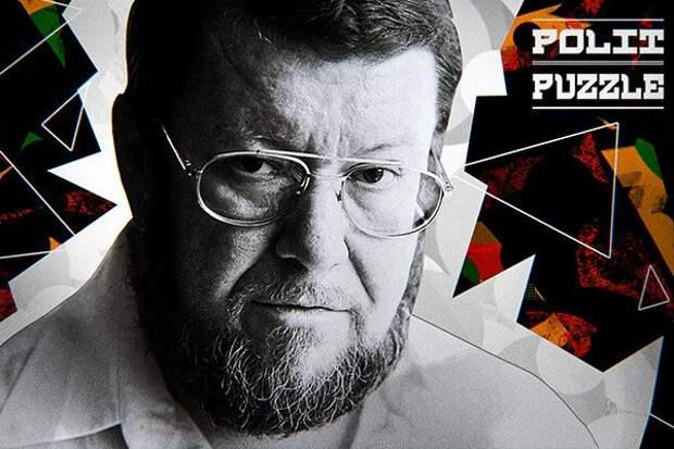 Сатановский отреагировал на новые требования Польши к ФРГ из-за «СП-2»