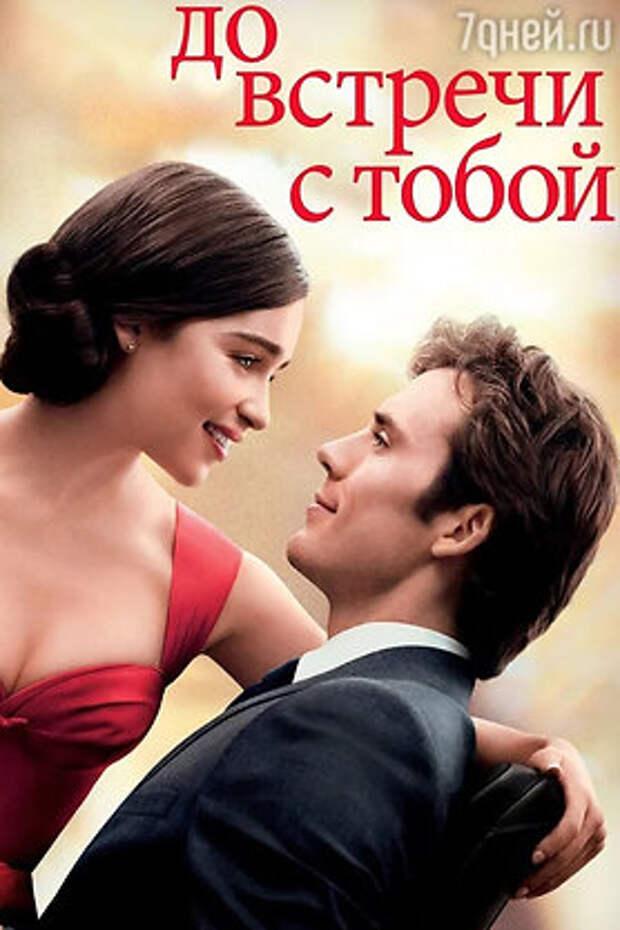 ТОП-11 самых грустных фильмов