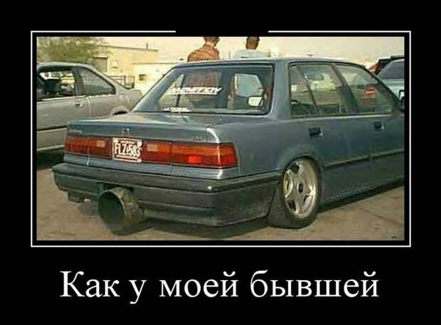 1448795480_rzhachnye-demotivatorki-16_xaxa-net.ru