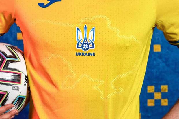 О тройном торжестве Украины над Россией