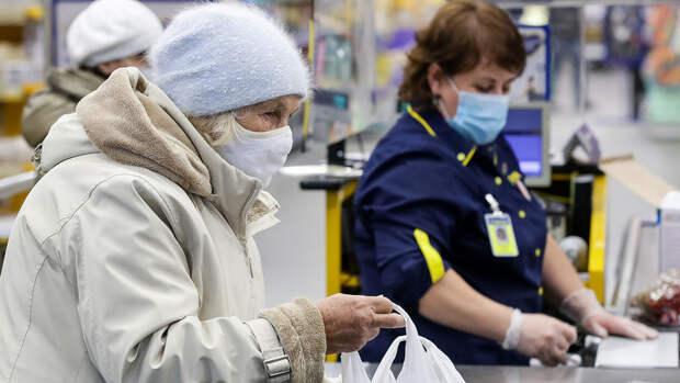Верховный суд признал право продавца не обслуживать клиента без маски