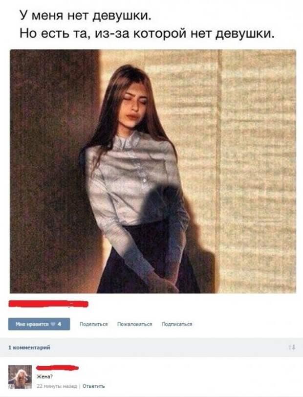 1477480460_fotoprikoly-dlya-zhenatyh-2